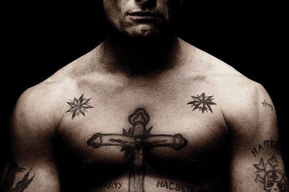 default_______cross_tattoo_on_his_chest_in_men_20150417_1321308916